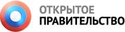 otkritoe_prav